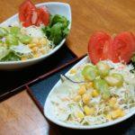 箱入り主婦baabaのずぼらサラダ♡トマトのハートとそら豆の四つ葉のクローバーを添えて~~